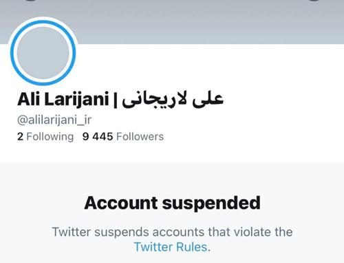 مسدود شدن اکانت لاریجانی