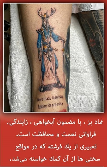 tatal.art.news_1613719624