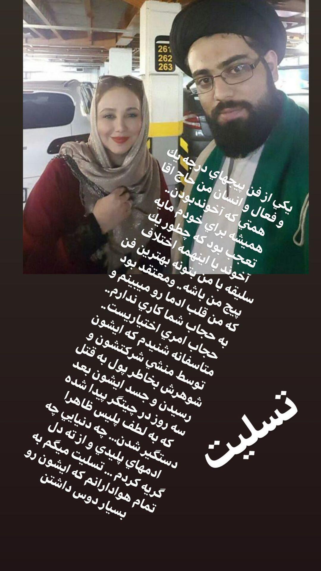 behnoosh_bakhtiari_2616107937455058415_395388544
