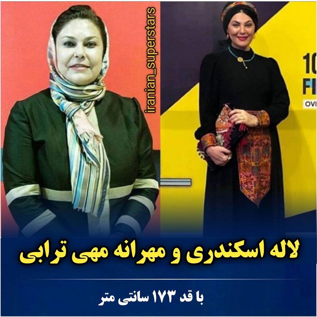 iranian_superstars_1626167754_5
