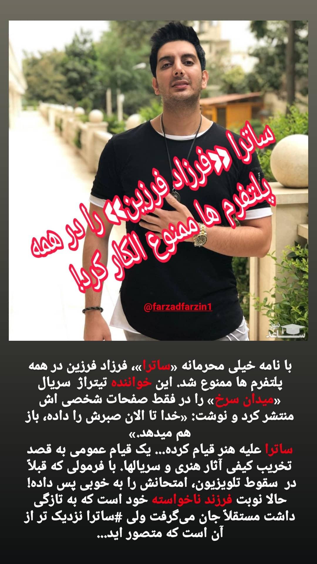 bahman_babazadeh_2620438228458524775_254123586