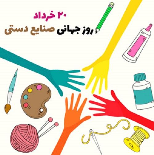 sms-handicraftday3-1
