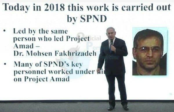(عکس) محسن فخری زاده دانشمند هسته ترور شده کیست؟+ بیوگرافی