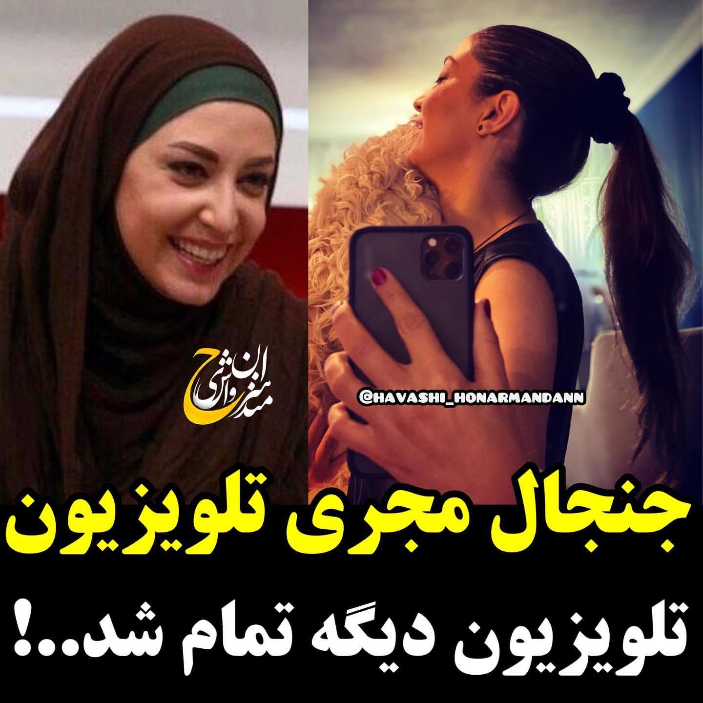 hashiye_va_havashi_1626294033