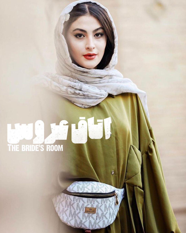 maryam_momen_official_1625571176