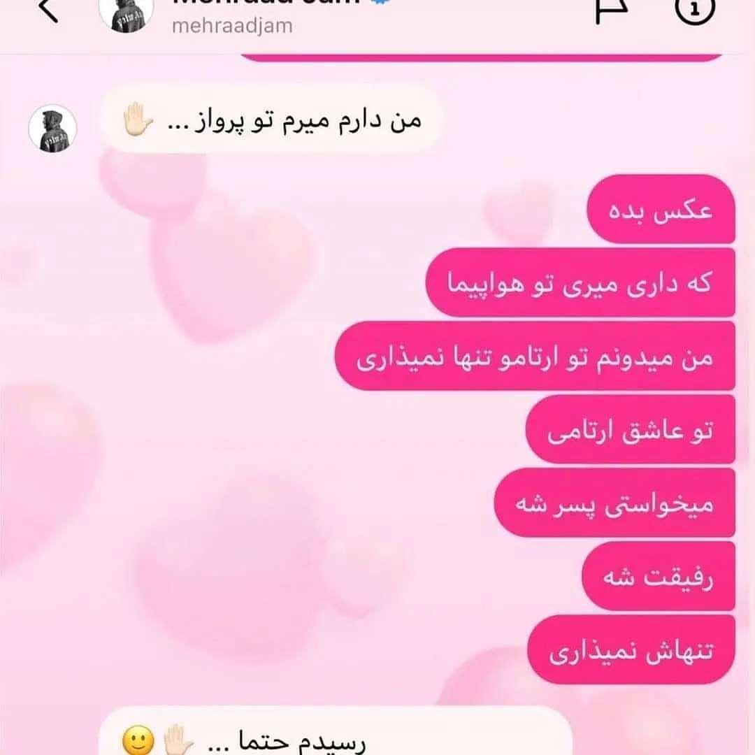 hashiye_va_havashi_1630883192_2
