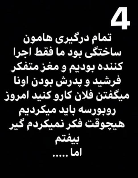 میلاد+حاتمی (3)