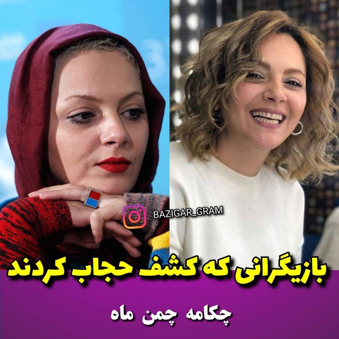 iran_actor_actress_1626204807_8