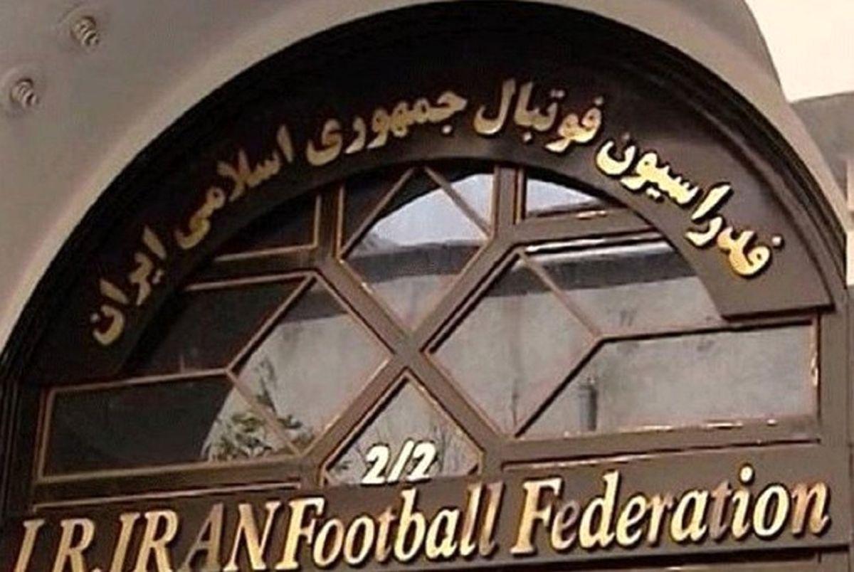 ماجرای ثبت نام یک روحانی در انتخابات فدراسیون فوتبال چیست؟