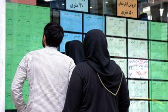 عجیب اما واقعی؛ اجاره اشتراکی خانه در تهران!