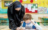 رتبه بندی در شورای عالی آموزش و پرورش