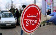 چهارشنبه آخرین مهلت خروج خودروهای غیر بومی از البرز