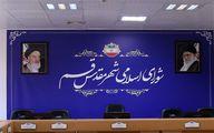 اعلام نتایج نهایی انتخابات شورای شهر قم خرداد 1400