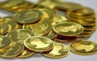 قیمت طلا و سکه امروز شنبه 21 فروردین 1400