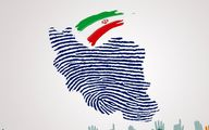 آمار نهایی میزان مشارکت انتخابات ۱۴۰۰ + جزئیات