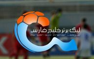 لیگ برتر فوتبال ایران الگوی کشورهای آسیایی