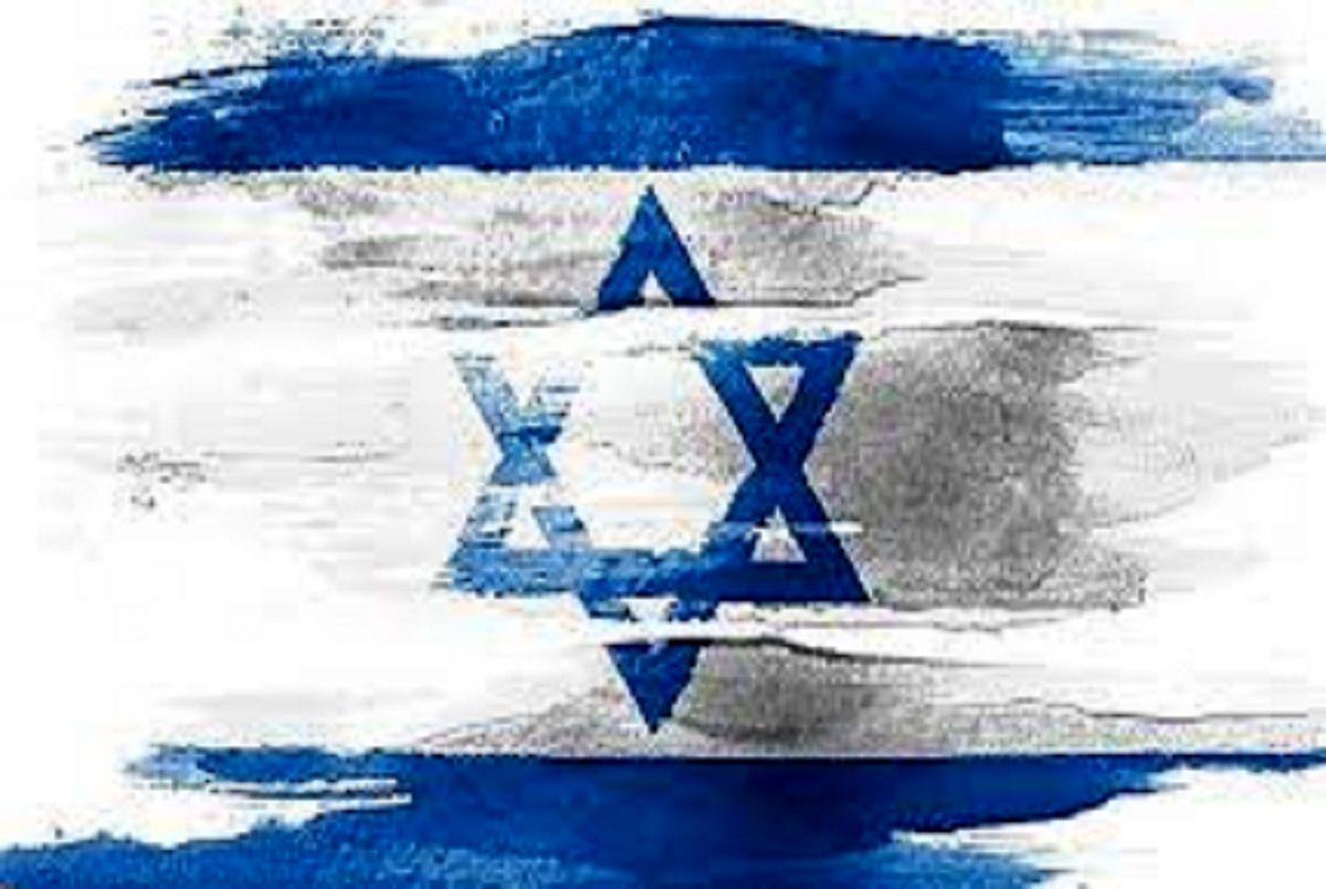 با اسرائیل چه باید بکنیم؟