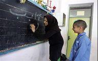 رتبه بندی معلمان منجربه تفتیش عقاید می شود؟
