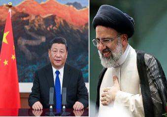 چرا رئیس جمهور چین به رئیسی تبریک نمی گوید؟