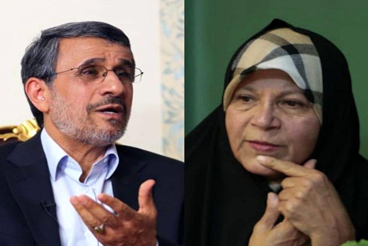 قرار بود فائزه هاشمی معاون اول احمدینژاد شود؟