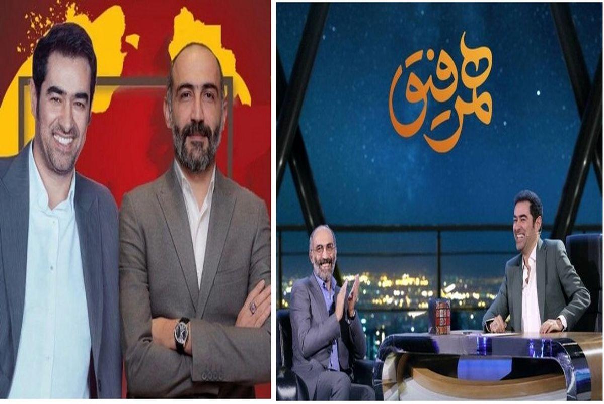 هادی حجازی فر مهمان جذاب شهاب حسینی در همرفیق