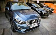قیمت خودروهای ایران خودرو و سایپا امروز شنبه 28 فروردین 1400