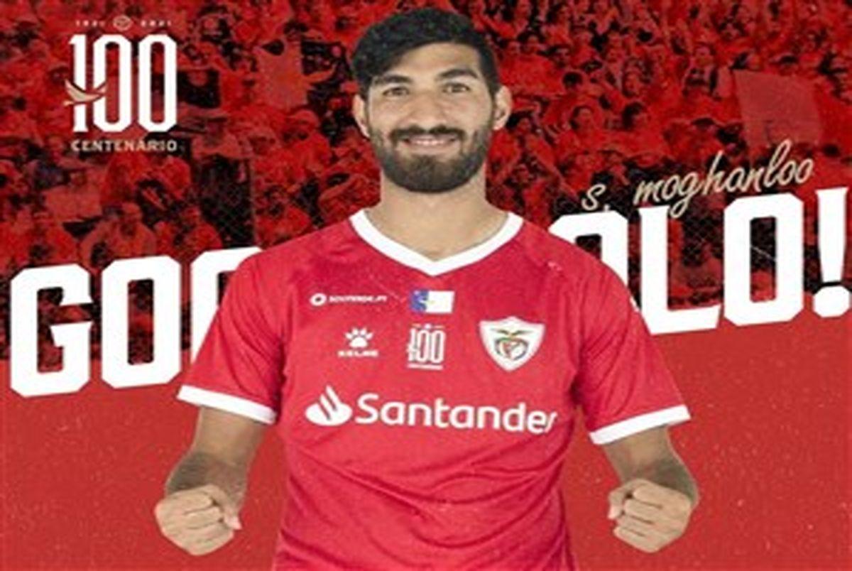 ظهور شهریار فوتبال ایران در جزایر آتشفشانی!