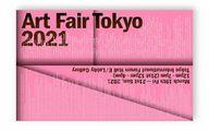 برگزاری نمایشگاه جهانی هنر توکیو 2021 (ART FAIR 2021)  با شرکت رایزنی فرهنگ ایران در ژاپن