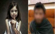 تجاوز حیوان کثیف به دختر 3.5 ساله در توالت بیمارستانی در شیراز!