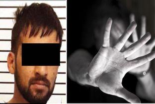 «هیولای سیاه» و تجاوزهای سریالی وحشتناک به زنان مشهدی!