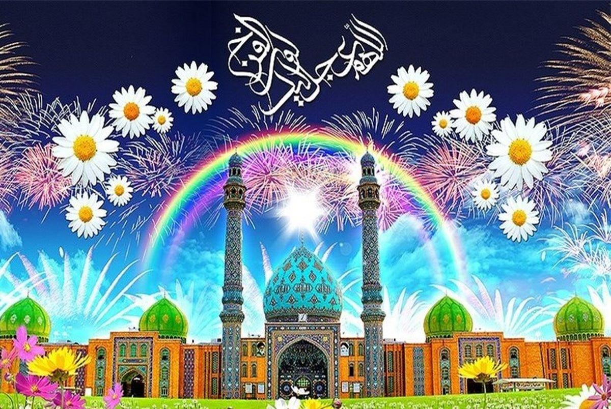 اس ام اس و پیام تبریک روز ولادت امام زمان(عج) و نیمه شعبان