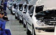 قیمت خودروهای ایران خودرو و سایپا امروز سه شنبه 31 فروردین 1400