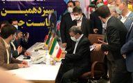 فیلم کتک کاری در لحظه ورود احمدی نژاد به ستاد انتخابات