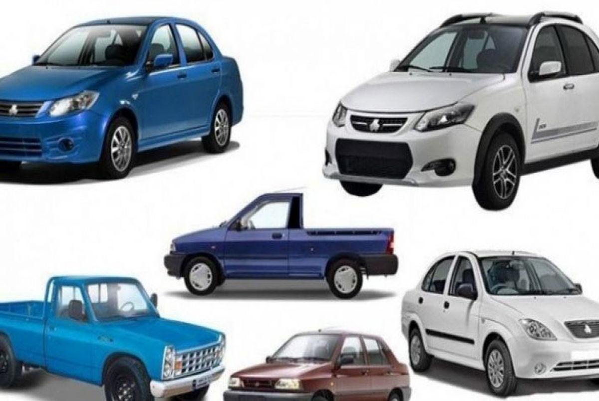 قیمت جدید خودروها در بازار تهران / ۲۷ بهمن ۹۹