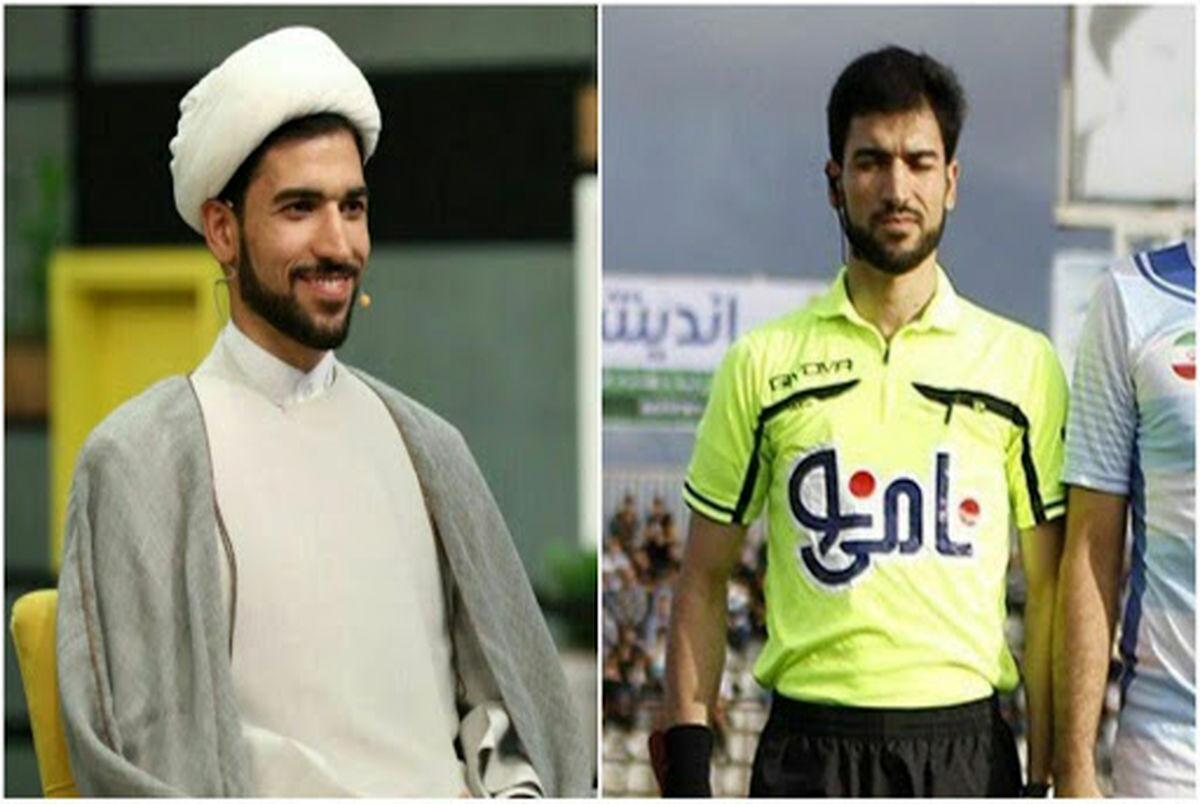 (عکس) محمد پور متقی روحانی که میخواهد در جام جهانی داوری کند