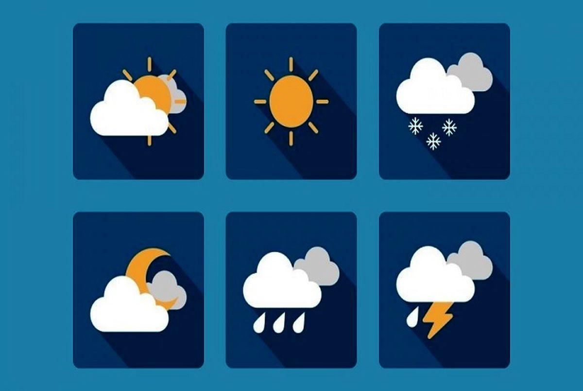 پیش بینی هواشناسی امروز 30بهمن/کاهش دما