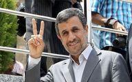 ویدئوی عجیب از طرفداران احمدی نژاد که جلوی خانه اش خوابیدند!