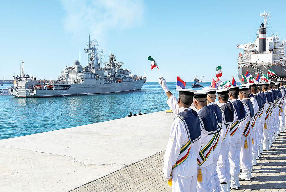 آغاز رزمایش دریایی مشترک ایران و روسیه