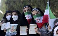 نتایج نهایی انتخابات شورای شهر تربت جام خرداد 1400