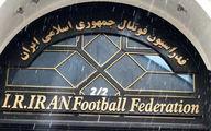 بیانیه جدید فدراسیون در مورد میزبانی مقدماتی جام جهانی