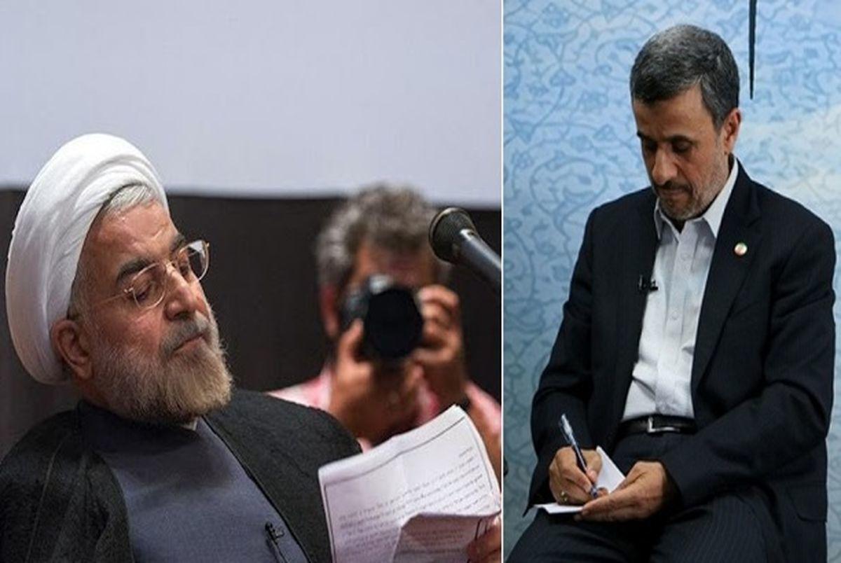 تلاش احمدی نژاد برای مطرح شدن در رسانهها