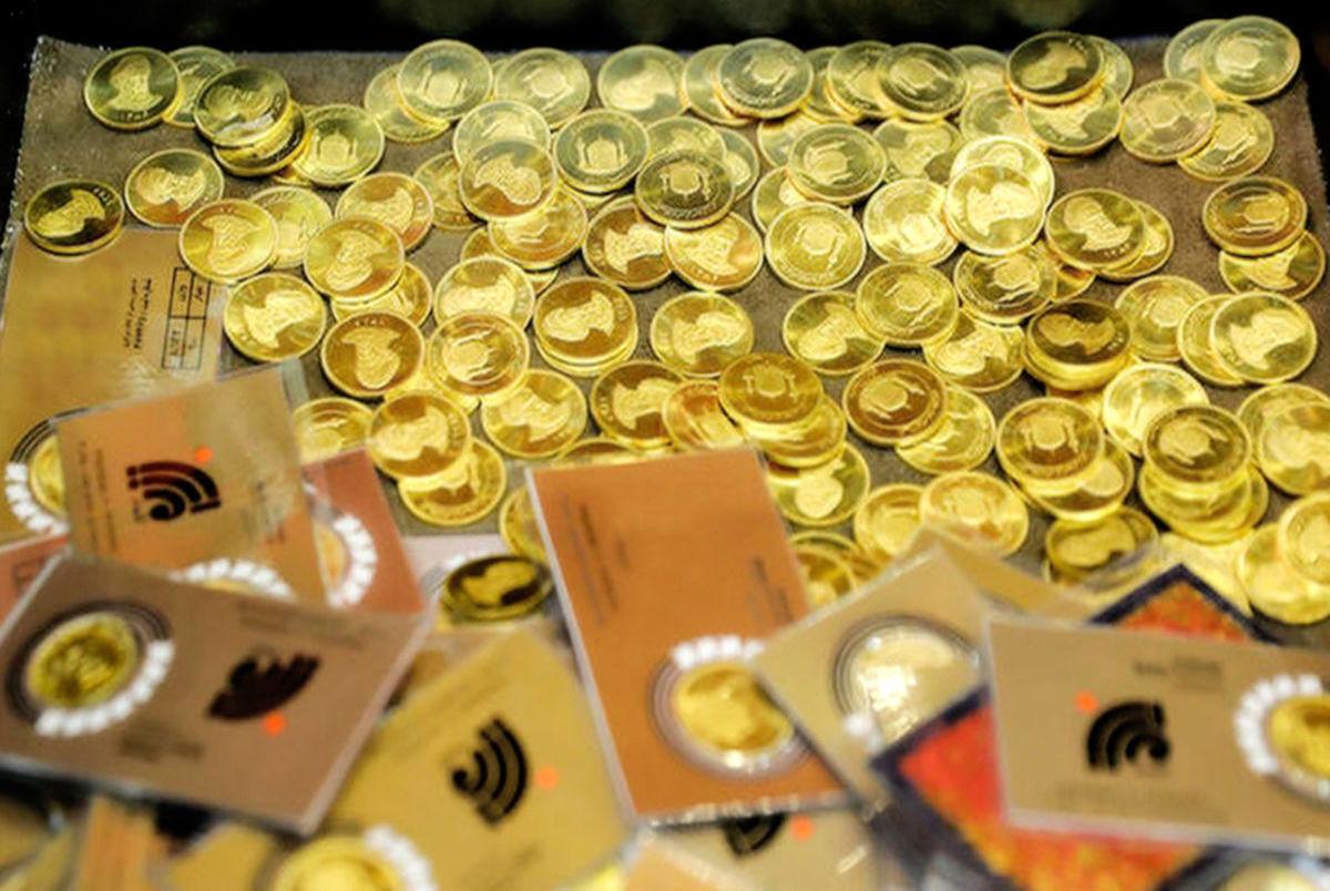 قیمت انواع طلا و سکه امروز دوشنبه 16 فروردین 1400