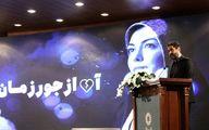 مراسم چهلمین روز درگذشت آزاده نامداری به روایت تصویر