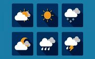 پیش بینی هواشناسی امروز چهارشنبه 18 فروردین/بارش باران تا دوشنبه آینده