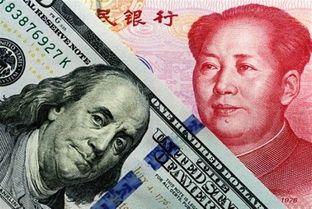 آیا یوآن چین جانشین دلار آمریکا می شود؟
