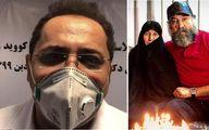 مادر علی انصاریان چرا از دکتر هاشمیان شکایت کرد؟