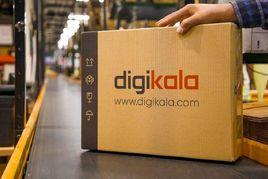وسایل های ارزون و با حالی که میشه از دیجیکالا خرید | ویدیو