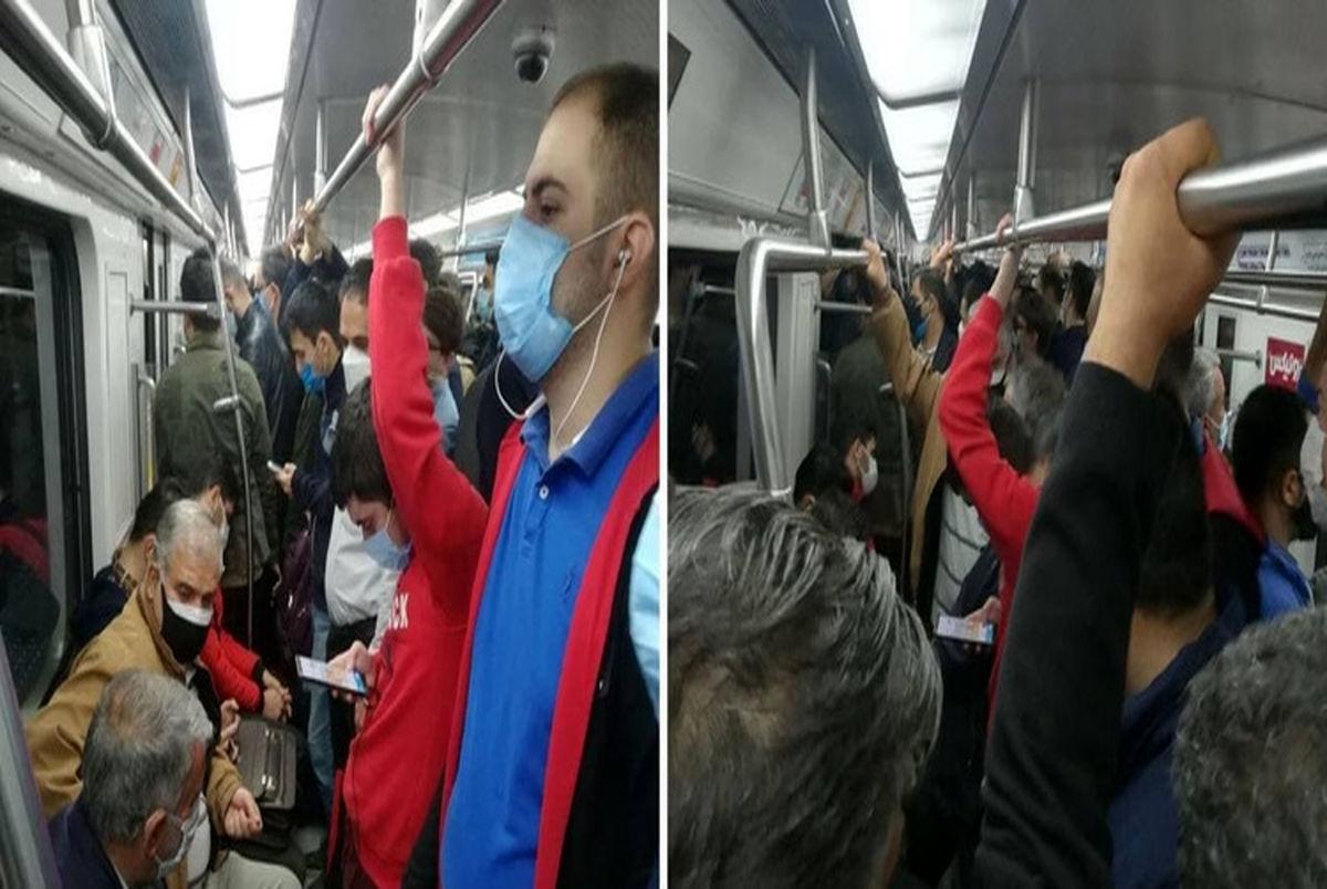 (تصویر) وضعیت تکاندهنده مترو تهران در روزهای قرمز
