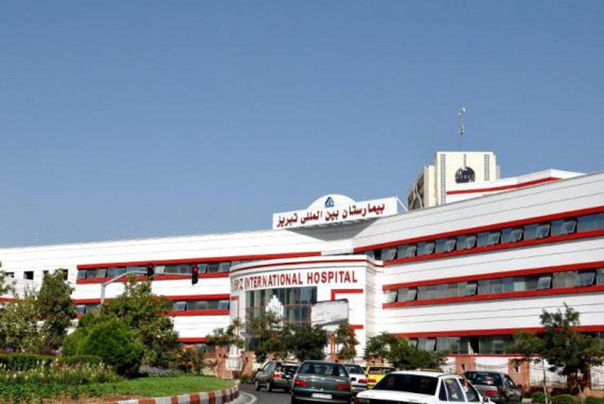 ماجرای قاچاق اعضای بدن بیماران کرونایی در بیمارستان تبریز صحت دارد؟