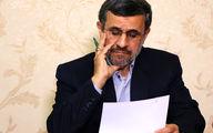 احمدی نژاد با وعده خانه تکانی بزرگ آمد!